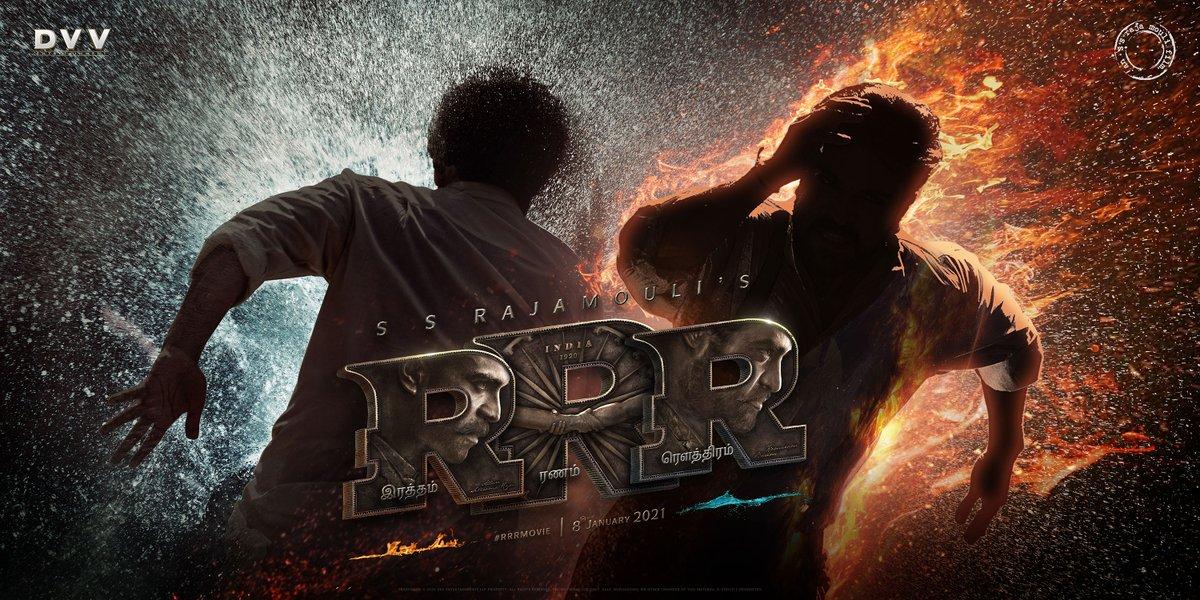 #RRRMotionPoster - Tamil - இரத்தம் ரணம் ரௌத்திரம்    @ssrajamouli @tarak9999 #RamCharan @aliaa08  @ajaydevgn @DVVMovies #RRRMovie @madhankarky @thondankani