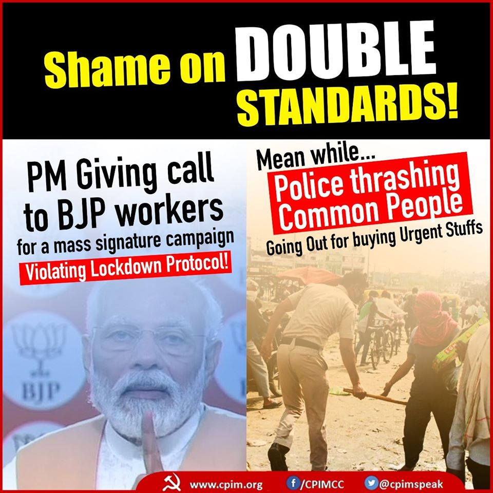 PM's call to BJP workers to collect signatures in their locality on letters thanking 5 categories of service workers amounts to a clear violation of #Lockdown Rules. Shocking PM using an epidemic for Political activity!