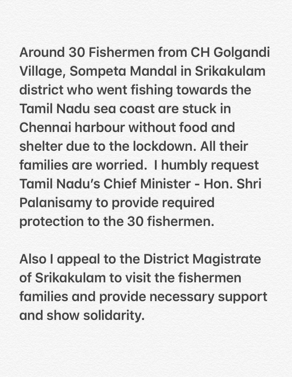 A humble request to Tamilnadu Govt..🙏 @CMOTamilNadu @srikakulamgoap @AndhraPradeshCM