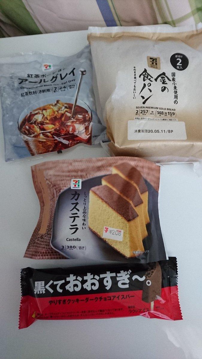 紅茶 ポーション セブン