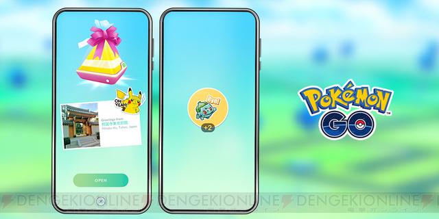 test ツイッターメディア - 『ポケモンGO』レイドバトルにフレンド招待機能が追加。ギフトのアップデートも https://t.co/UqFxZDM1wE #ポケモンGO #pokemon #ポケモン https://t.co/3jGhlu85xl