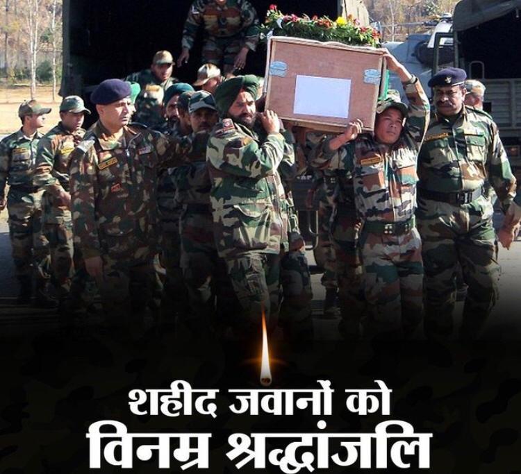 हर बार की तरह... चलो फिर एक बार #Salute करते है...जो #SoldiersLivesMatter हमारे देश के लिए जान दे रहे ... और एक Salute उनको भी जो देश में ही अपनो की जान ले रहे है।.. माँ का बेटा, बहन का भाई और किसी का बाप गया.. तुम्हारे लिए तो एक फ़ौजी फिर मर गया 😭 #GalwanValley #IndianArmy