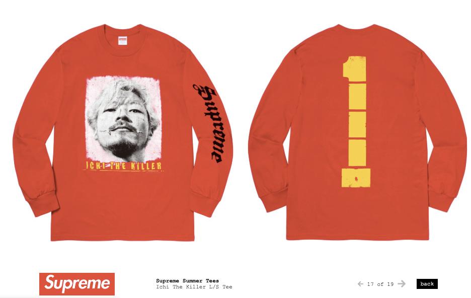 test ツイッターメディア - 「シュプリーム」が新作のTシャツコレクションを発売。三池崇史監督の映画「殺し屋1」のグラフィックをあしらったデザインも登場。 https://t.co/Ex6yxTTIvd https://t.co/BpWlcUwHP1