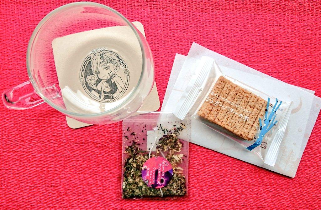 test ツイッターメディア - 用意した今日のお菓子はシュガーバターの木(セブンイレブン)、お茶ははなぎょくろの赤(京都ごえん茶さん) https://t.co/llfjCTCai4