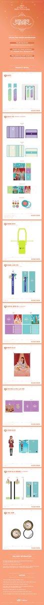 💌 2020 청하 온라인 팬미팅 <청하나라의 별하랑> MD 판매 안내  🐰   #청하 #CHUNGHA #별하랑 #BYULHARANG #청하나라의_별하랑