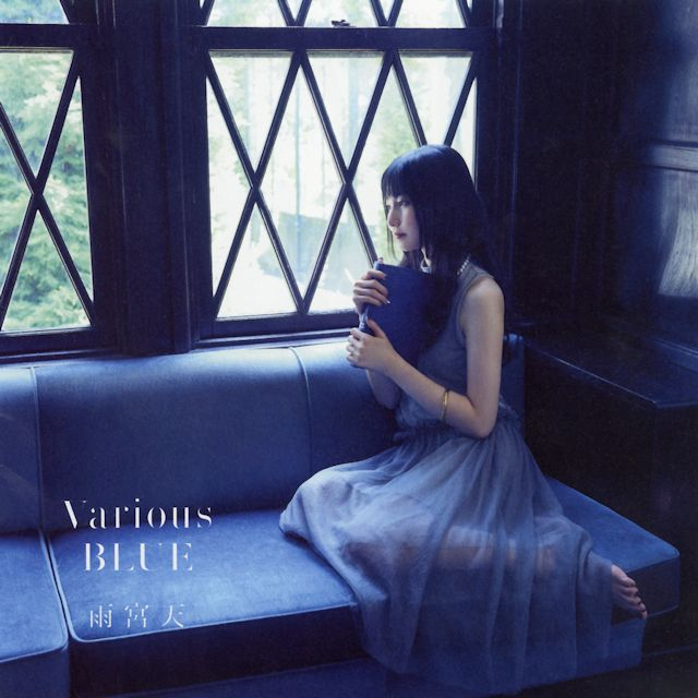 test ツイッターメディア - #NowPlaying 雨宮天 - ASH (Album:Various BLUE) 9月のツアーで聴きたい楽曲第1位です。 https://t.co/48lijAPeGr