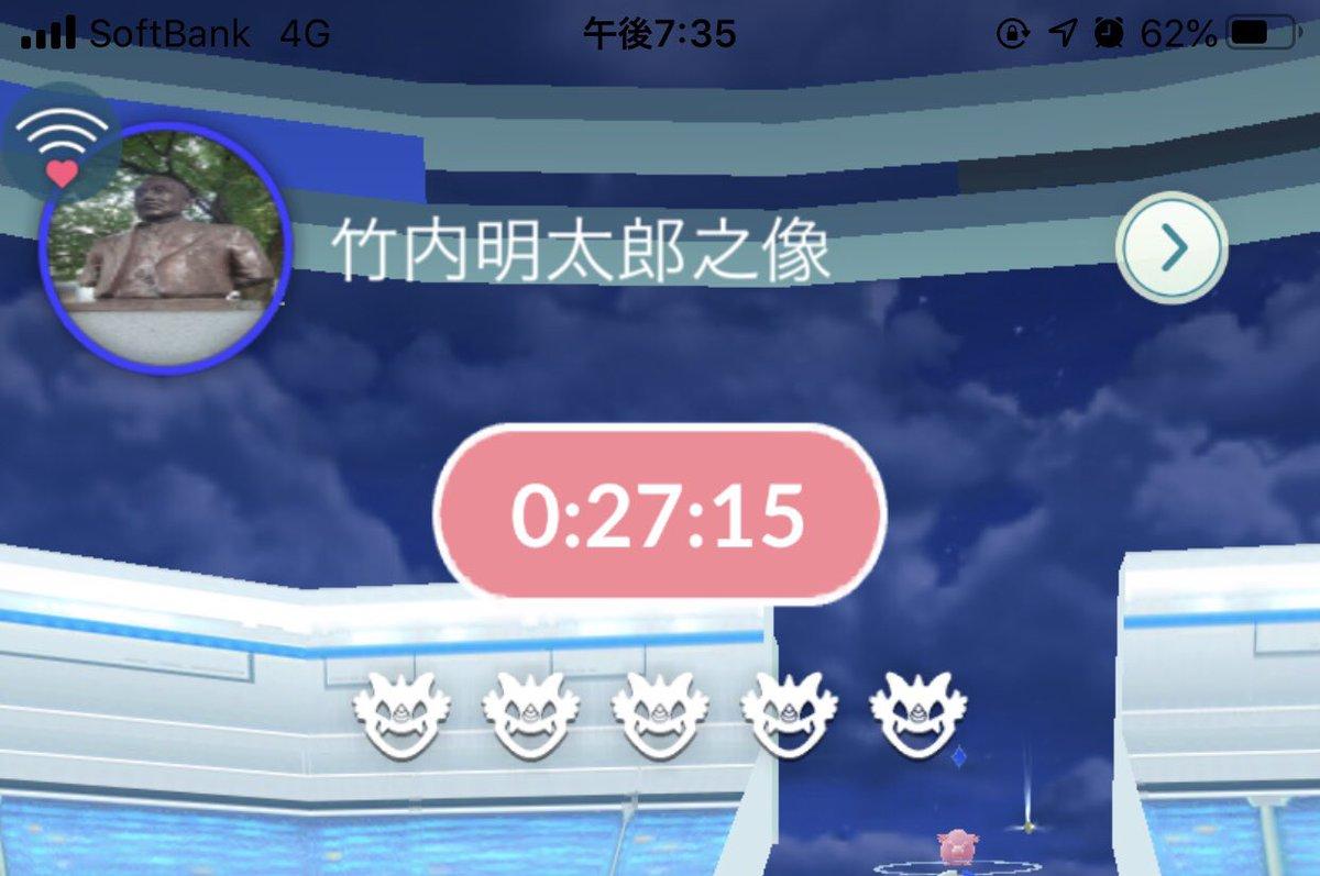 test ツイッターメディア - 20:02〜 東京新宿区 早稲田大学前のレックウザ。ヘルプしてくれるフレンドさん〜😲 #PokemonGO  #Rayquaza in 20 min. #Tokyo #Japan https://t.co/nE2cuICX99