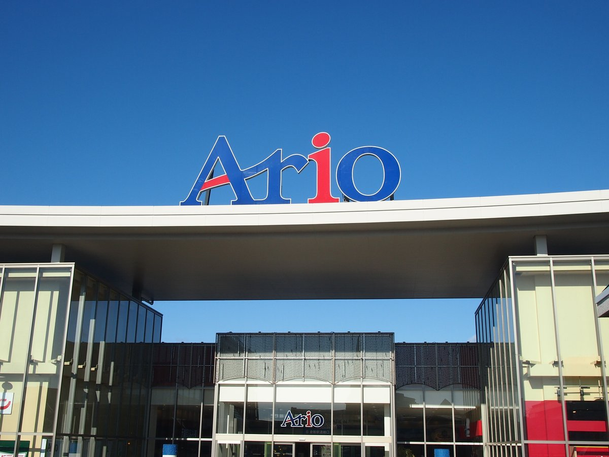 おはようございます!タワーレコードアリオ倉敷店、開店致しました!  本日新譜の #入荷日 です。 #TwentyTwenty #GLAY #欅坂46 #PEDRO など入荷予定です!
