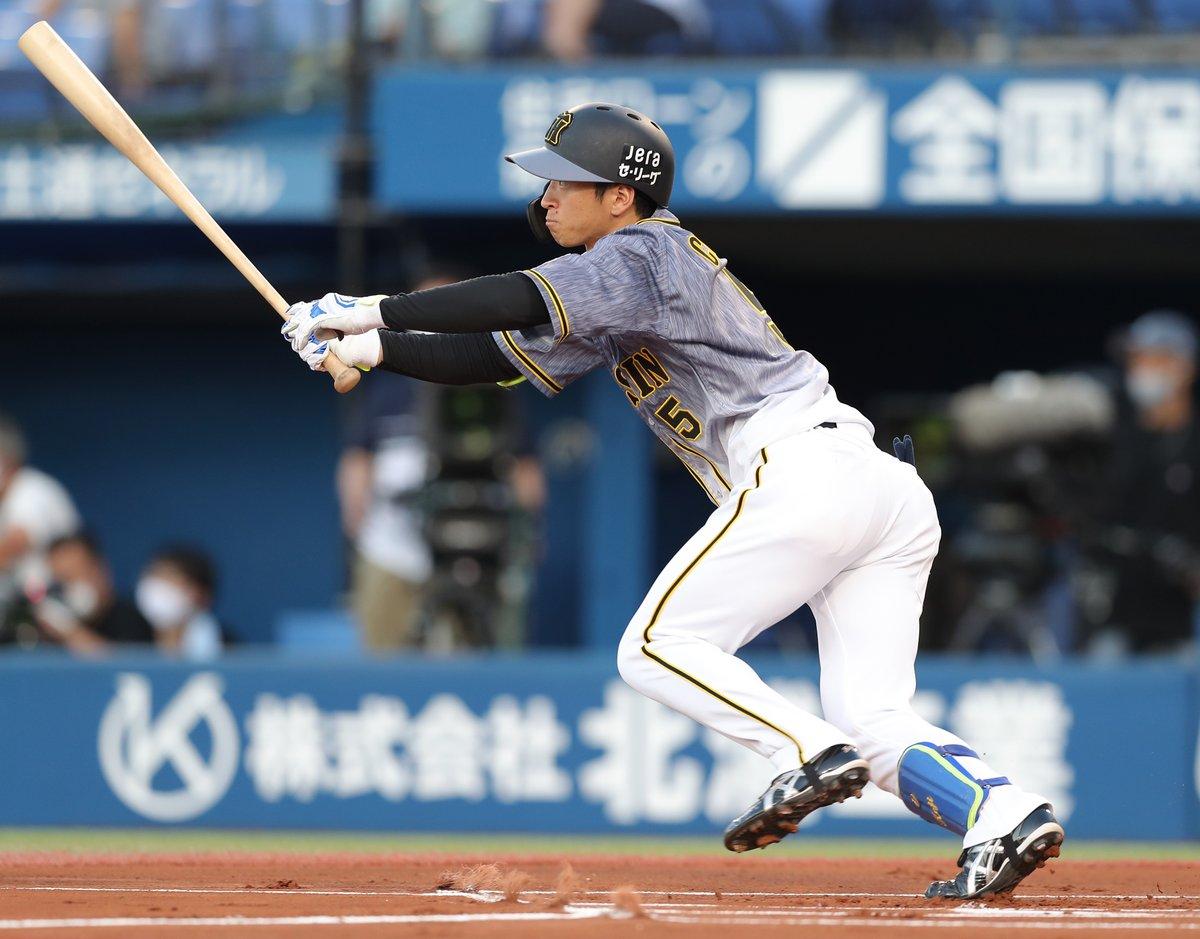 #阪神 #近本光司 選手が1回に二塁打で #10試合連続安打 です! 本日の先発は #ガルシア 投手。今日こそ #勝つ !!! #tigers #先発オーダー #近本