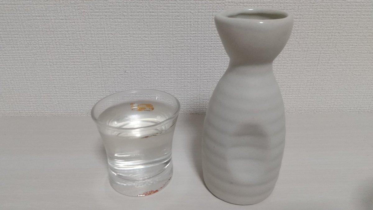 test ツイッターメディア - ここらで日本酒を🍻 信州亀齢変わらない美味しさ😊 みなさんは一升瓶どのくらいで飲みきりますか?( ゚∋゚)  #信州亀齢 #日本酒 https://t.co/bdHwuMea0P