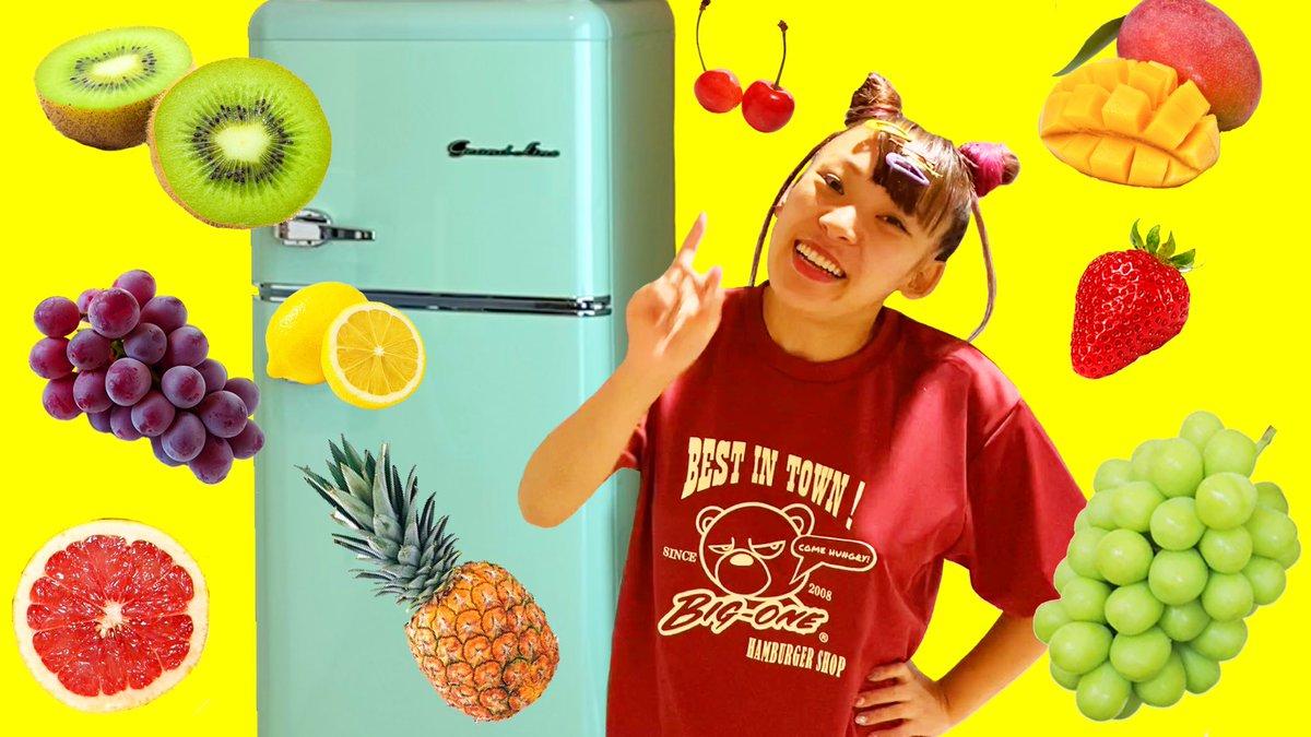 test ツイッターメディア - 【フワちゃんFLIX】 「冷蔵庫の中身が絶望的なフワちゃん」 https://t.co/TzEtJPHU38  ダウンタウンDXの人がうち来たときに、一旦開けられたもののなにも撮らずに帰られたクソ冷蔵庫です!!!!!!! https://t.co/XZmF7Bfu0d