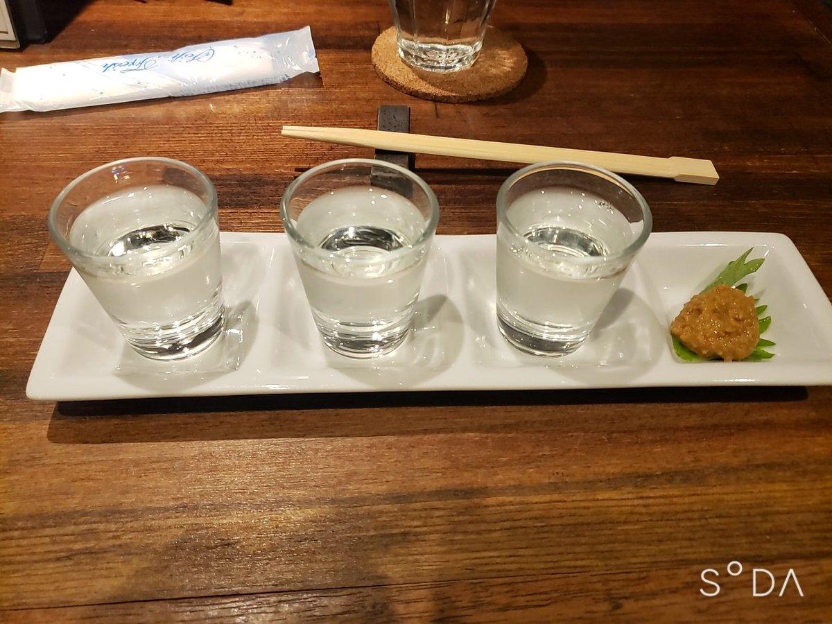 test ツイッターメディア - もう今日は日本酒の気分だったから…… 酔鯨、亀泉、写楽です https://t.co/4SP5Co9Ec0