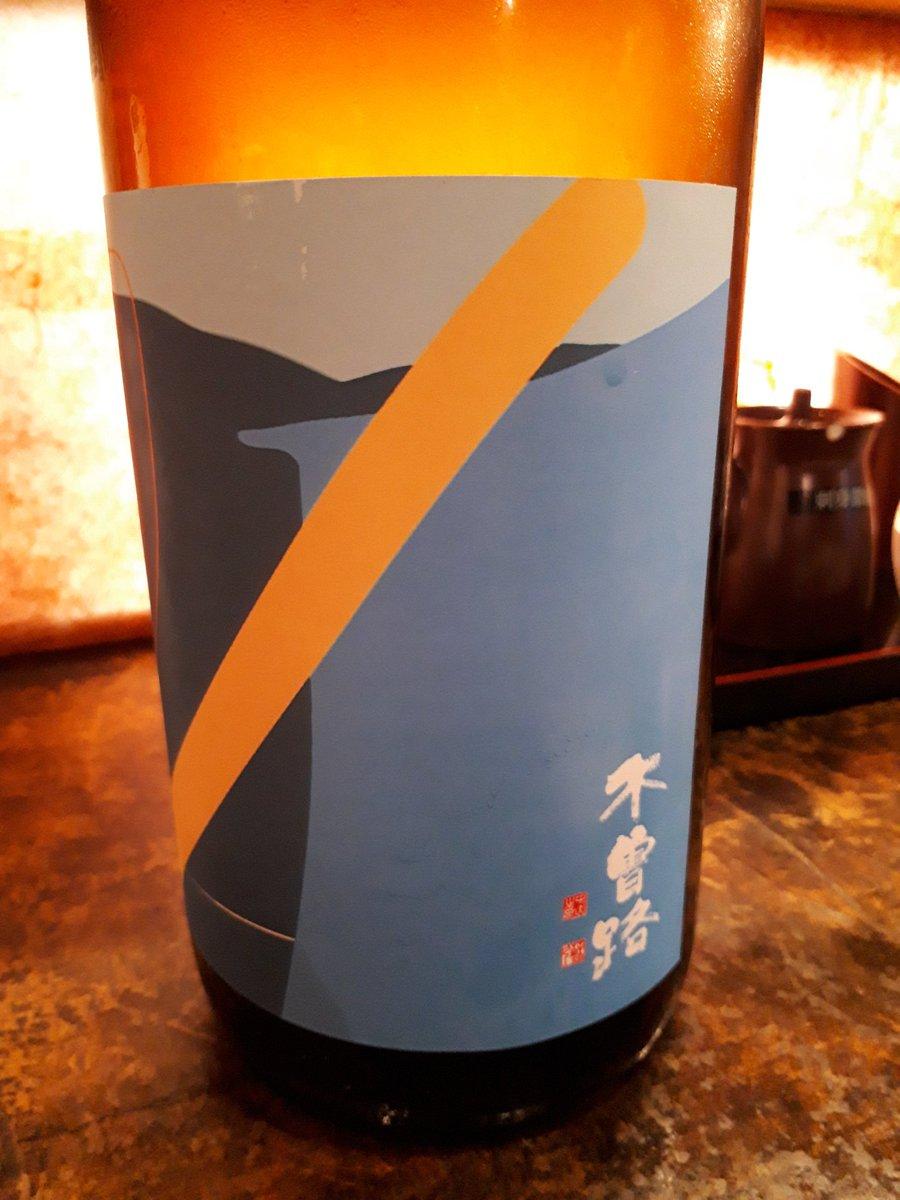 test ツイッターメディア - 火付盗賊@小諸(昨日)。 日本酒達  木曽路 夏のイナズマ 写楽 北安大国 荷札酒  昨日のMVPは イナズマ⚡ 躍動するような味わい  今回の荷札酒はかなりの曲者🍶 https://t.co/SyHb9CoHXi