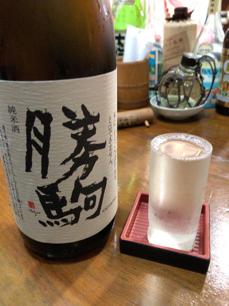 test ツイッターメディア - 勝駒と鳥肝ソース漬け、子持ち昆布。日本酒ススム君! https://t.co/d0bk9jNJ5n