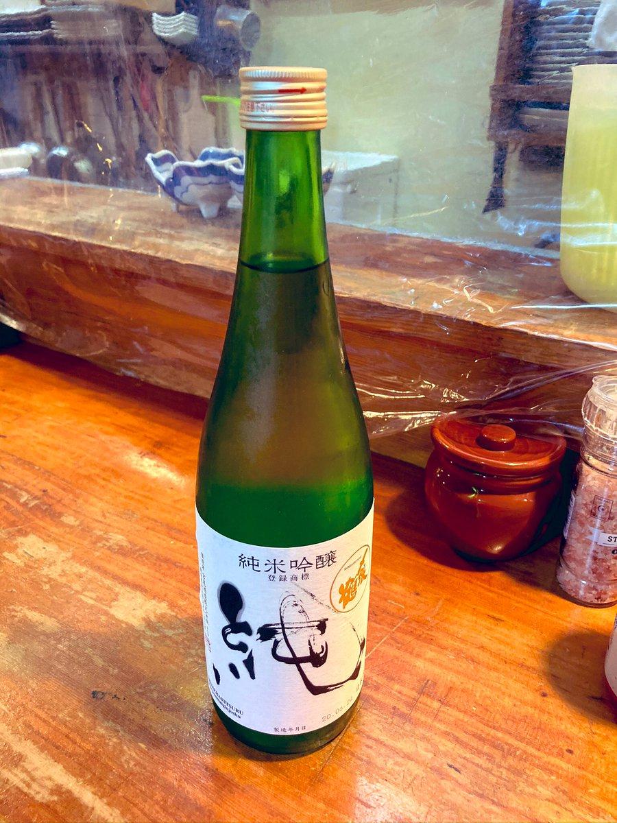 test ツイッターメディア - 旨い🍶酒と肴で幸せ…😊 #日本酒 #刺身 #〆張鶴 https://t.co/ClQH10sWCq