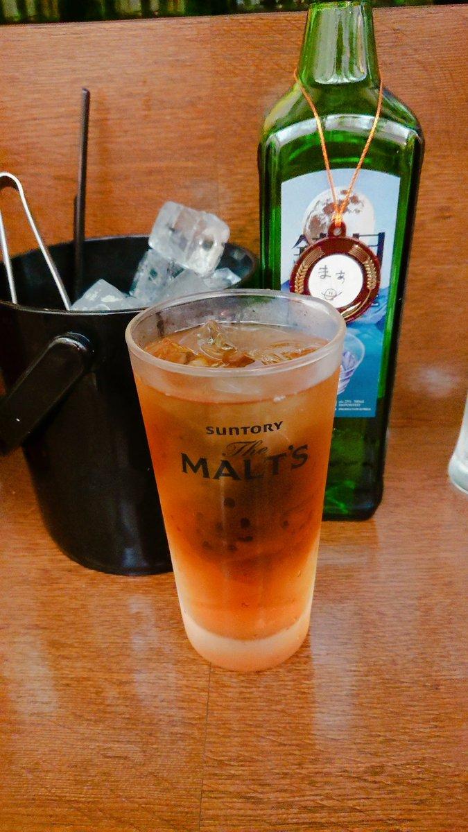 test ツイッターメディア - 今日の食事🍓(#摂食障害 #拒食症) ビタミンウォーター・ドデカミン・麦茶・アイスコーヒー(ブラック)・黒酢・ほうじ茶・麦茶・モンスター・コーヒー・麦茶・青汁・サラダ・トマト玉子スープ・角煮ちよっと・ウーロンハイ6杯・サクレ🍋  #写真 https://t.co/7OLSOzPsEp