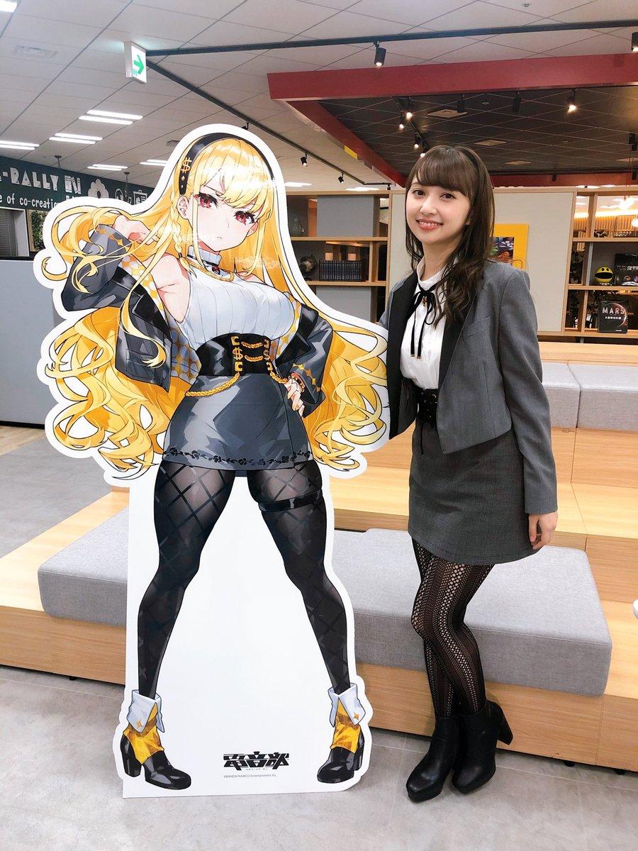 小宮有紗の9月30日のツイッター画像