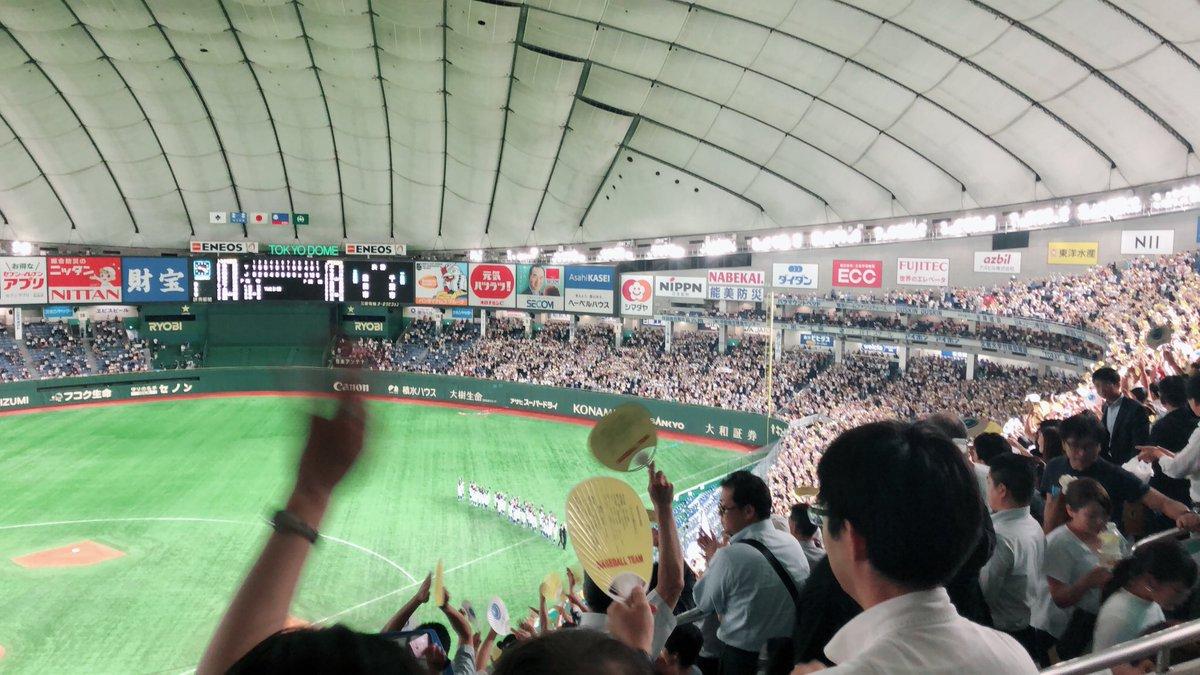 test ツイッターメディア - 【明日はドラフト会議】例年、入ってきた選手を応援するスタンスなので、ドラフト有力選手にはあまり関心がないのですが、今年は木更津総合時代に取材した早川隆久投手と、お仕事がご縁で都市対抗野球日本一の瞬間を見せていただいたJFFの今川優馬選手の動向が気になっています(続く) https://t.co/4iST4SIWCD