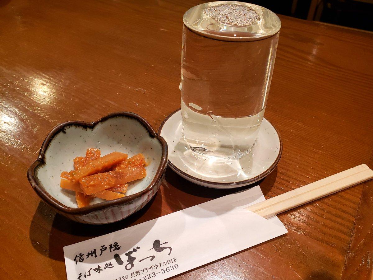 test ツイッターメディア - 行列のできるお蕎麦屋さんで日本酒(白馬錦)始めました🍶 日本酒普段全然飲まんけどこれおいしい…………… https://t.co/bbzKb94NGW