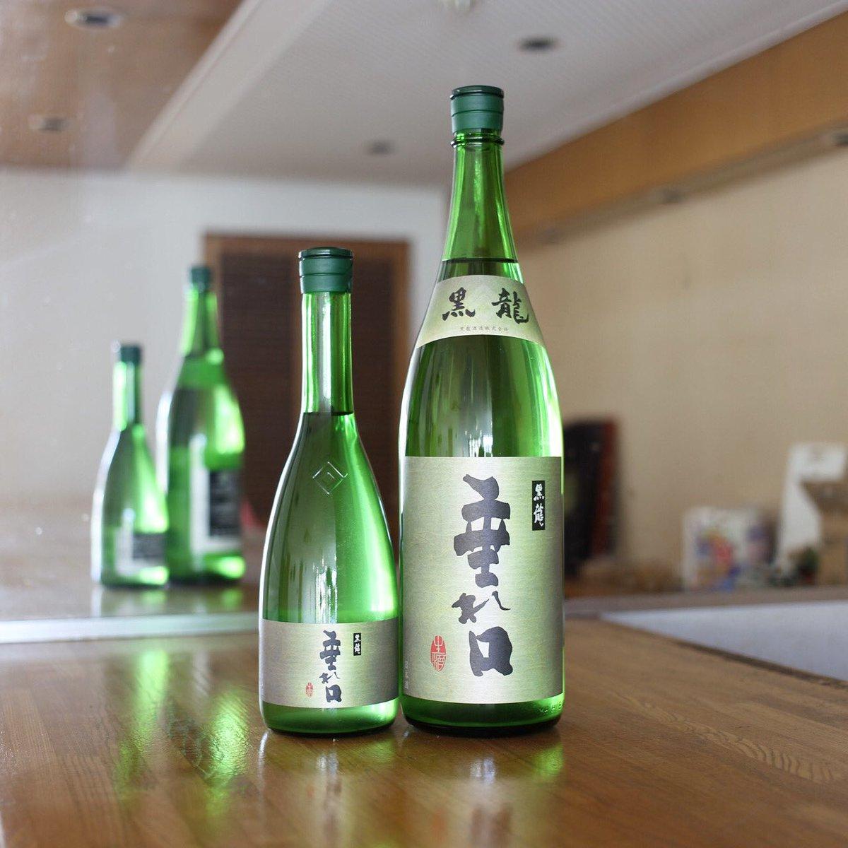 test ツイッターメディア - 黒龍新酒垂れ口! 福井県の黒龍酒造さんから新酒の垂れ口が届きました。滴り落ちるしぼりたてのお酒を即瓶に詰め出荷。鮮度抜群のお酒です。優しい甘みがたまりません!今年の『垂れ口』ぜひ楽しんでくださいな!  1.8L  2640円  720ml 1265円(税込)  #黒龍 #垂れ口 #黒龍垂れ口 #地酒 #sake #日本酒 https://t.co/woFhskoI6y