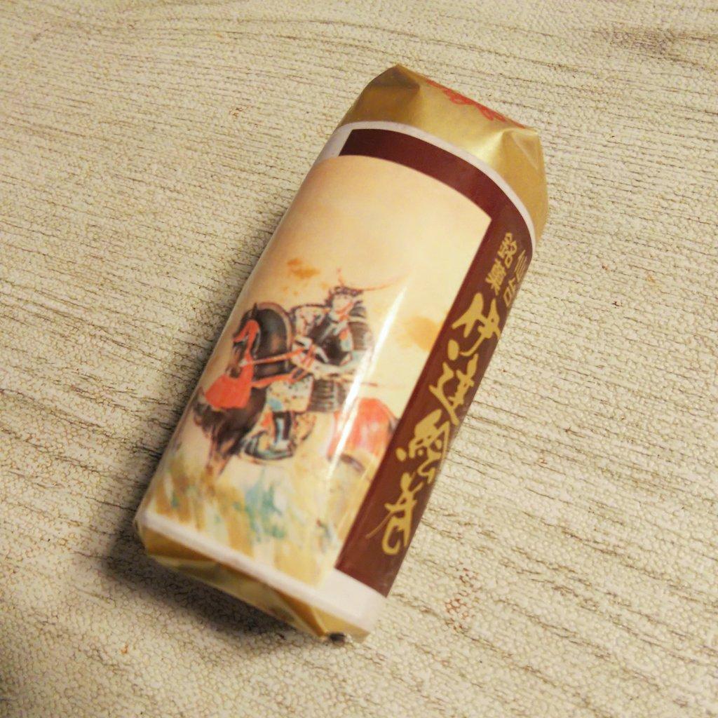 test ツイッターメディア - おやつ☕ 伊達絵巻(あん) あじさい コーヒー 柿  大好きなおやつたち❀(*´ `*)  あ、、朝のみかん食べるの忘れてる! https://t.co/O0jmOQt5N5