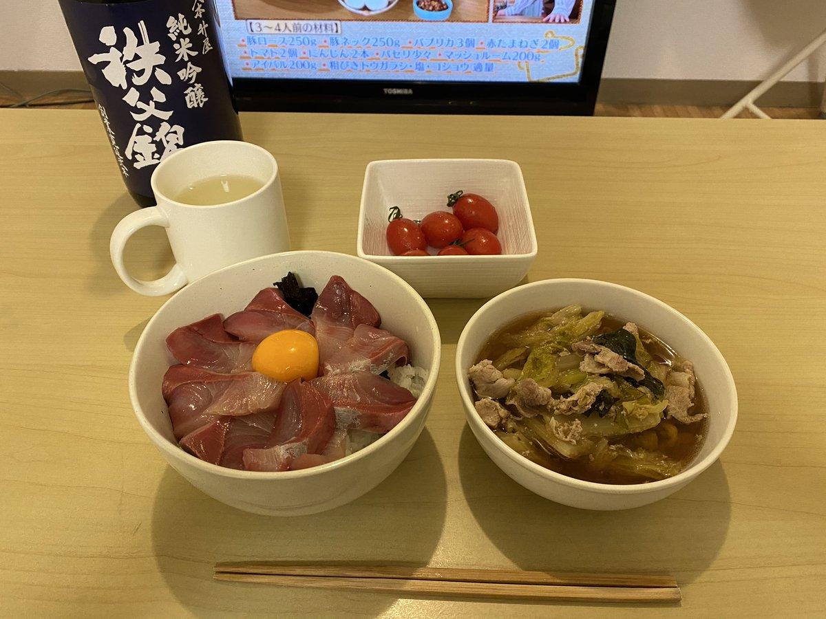 test ツイッターメディア - 今日の夕飯はブリ丼、豚肉と白菜の汁物、ミニトマトのぬか漬け、秩父錦の純米吟醸✨  頂きます! https://t.co/iHw2PFKFNG