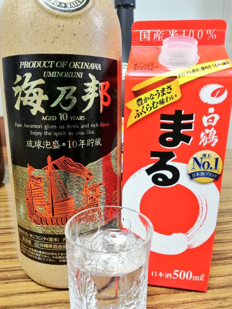 test ツイッターメディア - 次は「海の邦10年」×「まる」。この泡盛はバニラ+ソトロン少々という味わいで、くぼたさんがやっていた瑞泉の古酒に近い味わい。あー、これは合うなー。泡盛の香りに日本酒の飲み応えが加わったという感じ。ロックにしても良いかも。 https://t.co/cwXTPgD6V9