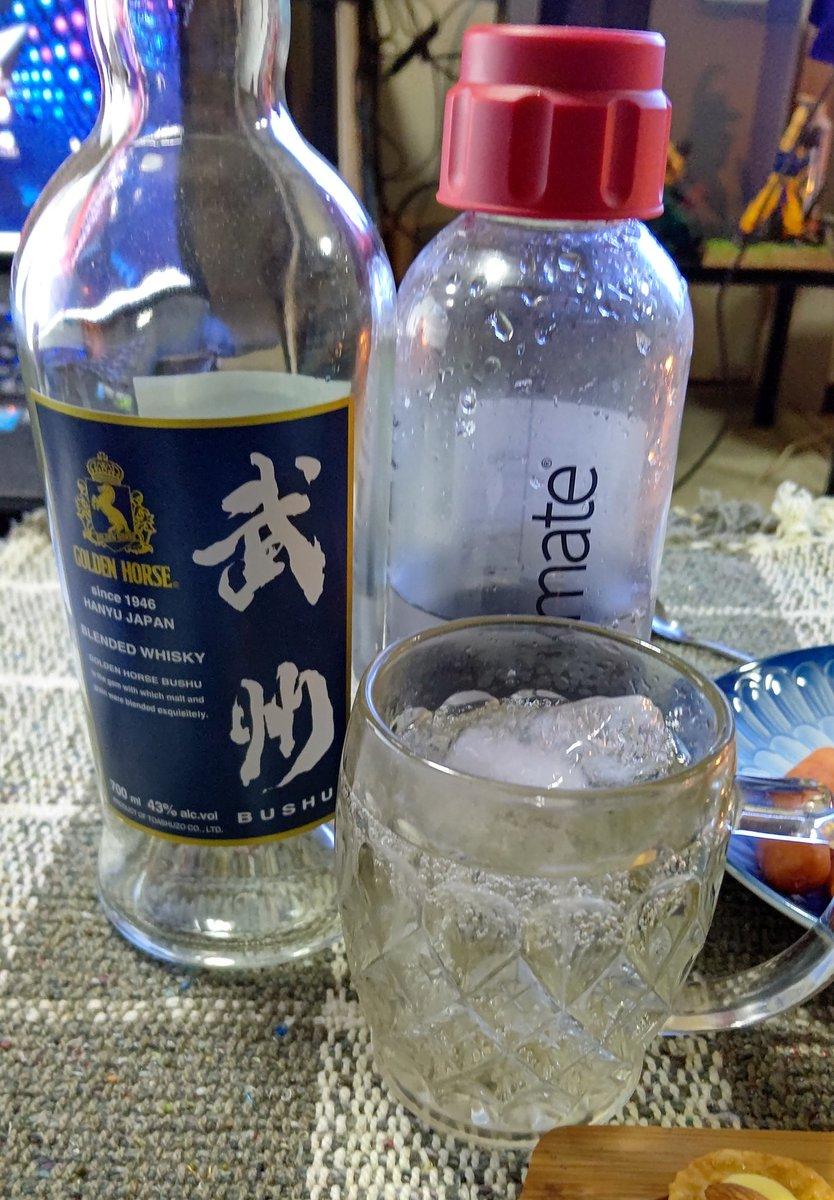 test ツイッターメディア - @toashuzo 東亜酒造公式様へ… 武州先輩の舞… https://t.co/uEhPNvT1vM