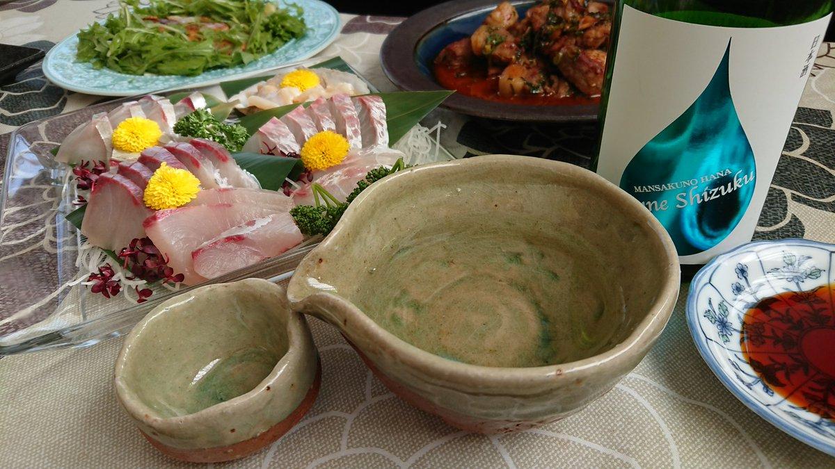 test ツイッターメディア - またまた秋田県日の丸醸造。純米吟醸まんさくの花「槽しずく」生原酒(2本目)。 旨味のあるお酒なので今日は刺身やトンテキなどいろんな物に合わせたいと思います! 緊急事態宣言の中、自宅宴会には日本酒ですね!  #日本酒 #昼飲み https://t.co/IVv7VJh1Xl