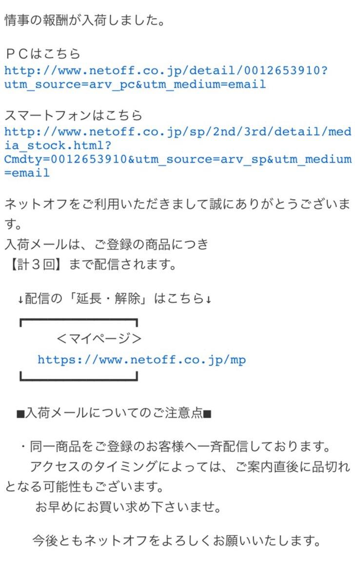 test ツイッターメディア - この本は、 電子本で 持っているから  東京のネットオフで 見つけたけど 買わなかった。  欲しい🌟  今、定価の3〜4倍の 中古価格とツイートして 寝て  ツイートした 10時間後にゲット 出来てしまったわ😱  叶うのが 速いっっっ😭 https://t.co/rYEOi7YvJn