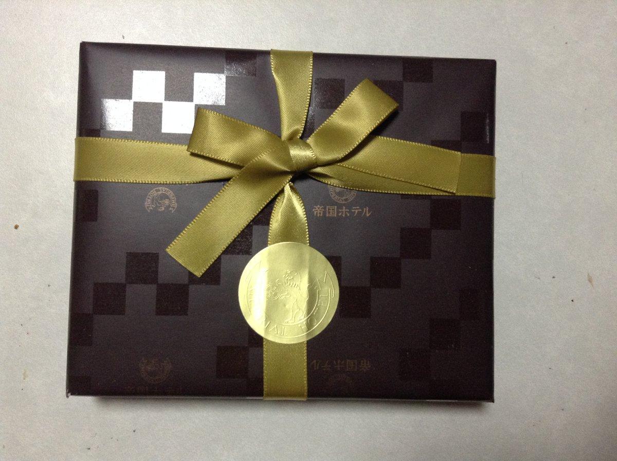 test ツイッターメディア - 穏乃の誕生日なので、先日頂いてた阿知賀味ある帝国ホテルのチョコレートを食べた。 https://t.co/XoEBnVHY7v