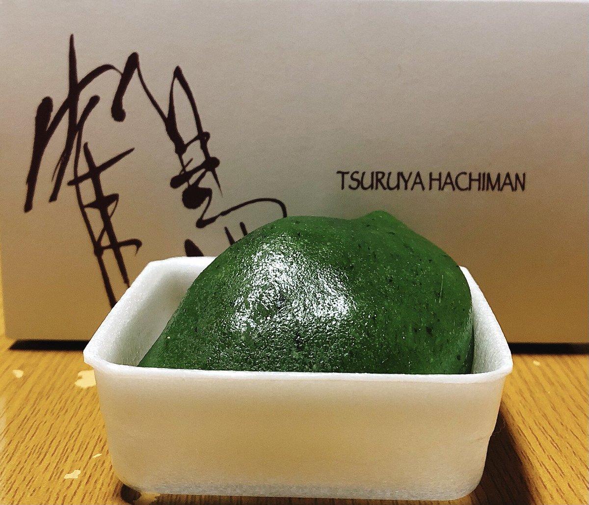 test ツイッターメディア - 桜餅が美味しかった鶴屋八幡さんで「草の春」買いました。ラス1買えて良かった〜!美味しかった〜!ヽ(。>▽<。)ノ  #阪神百貨店 https://t.co/r9XuHilmBI