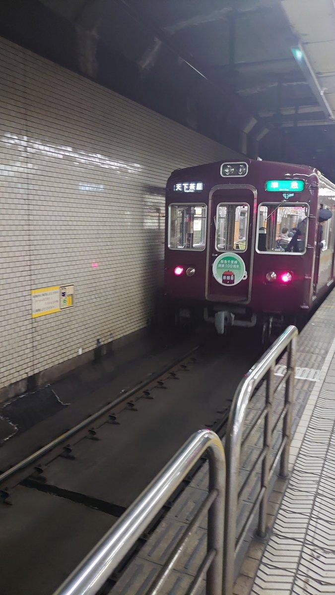 test ツイッターメディア - 阪急電車のHMは、千里線開業100周年。#阪急電車 https://t.co/TIhNhunwok