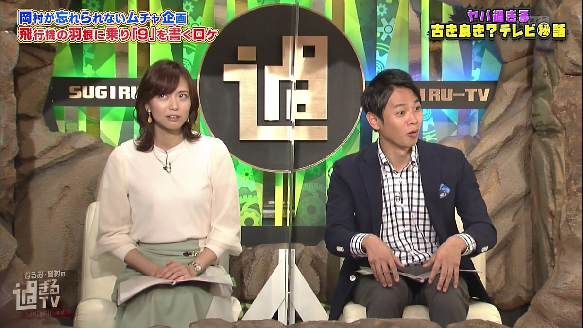 test ツイッターメディア - ABC 過ぎるTV@斎藤真美アナ https://t.co/zmragweOd7