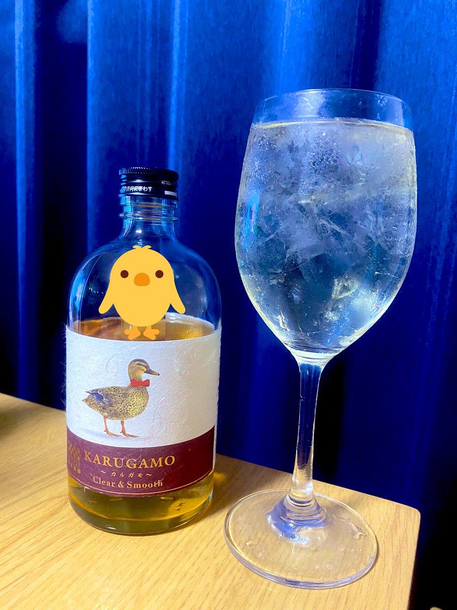 test ツイッターメディア - 鳥ちゃんやっぱ可愛い🦆 #KARUGAMO #東亜酒造 #おカワー😍😍😍 https://t.co/ZfhWJuRQHL