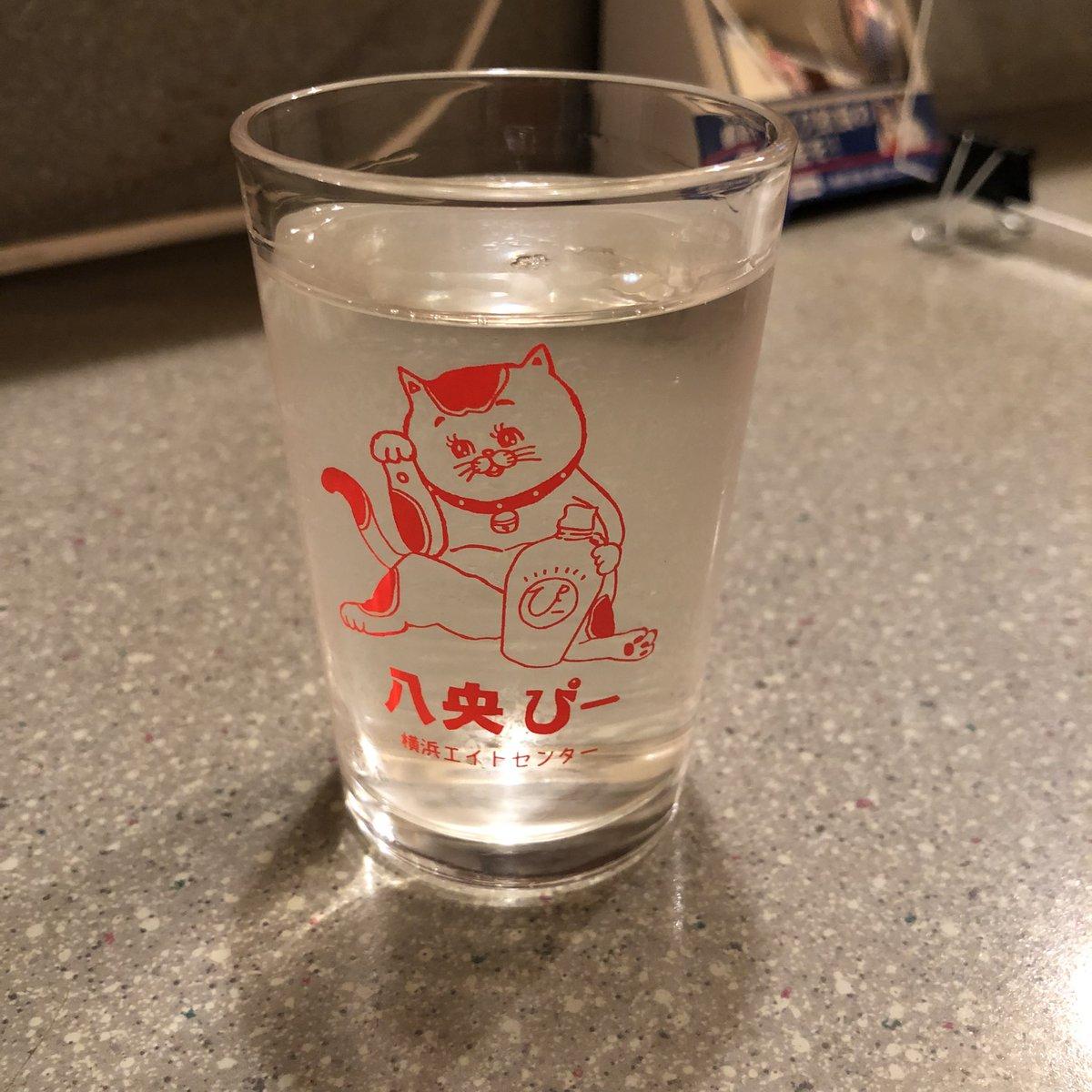 test ツイッターメディア - こちらも久しぶり。八央ピーで日本酒を2杯、ベーコンエッグ、小庄鯛、チーカマ。久須美酒造の酒も良かったが幻舞の美山錦も相当うまかった。 https://t.co/7dunoQDXaG