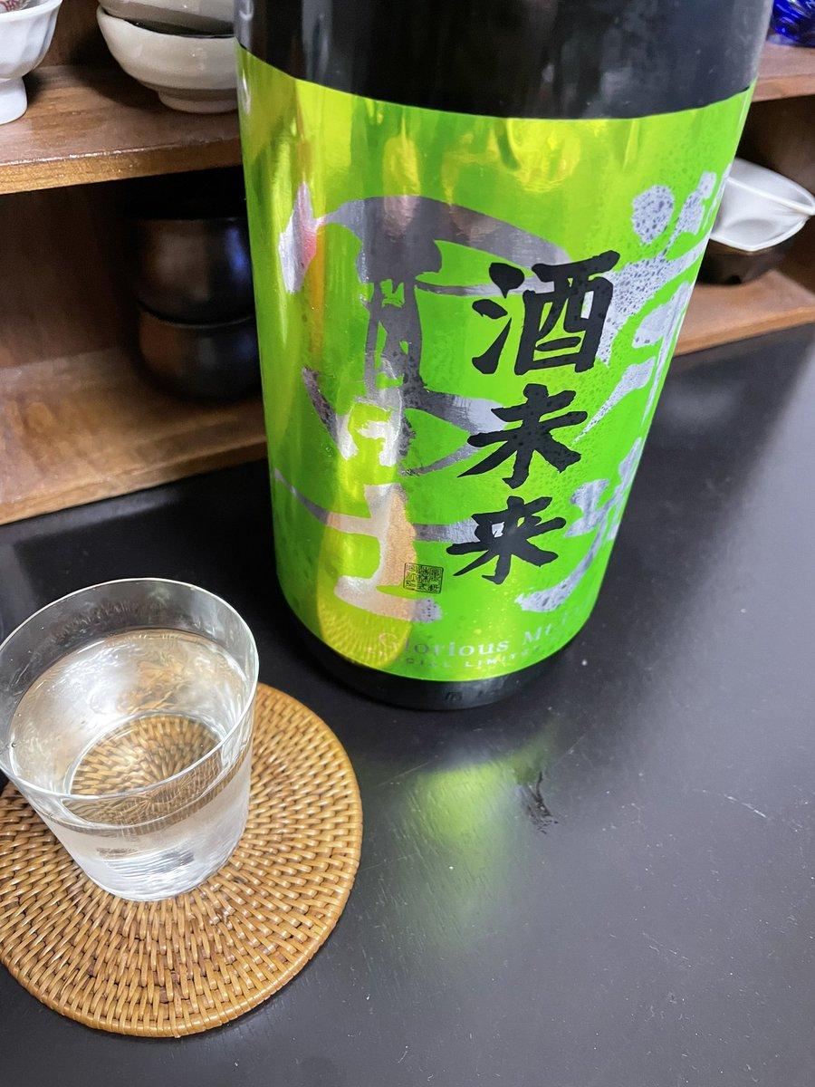 test ツイッターメディア - 廣戸川と栄光富士酒未来、また会う日まで〜 昨日余ったイナダのユッケと https://t.co/x7tP5DmLnw