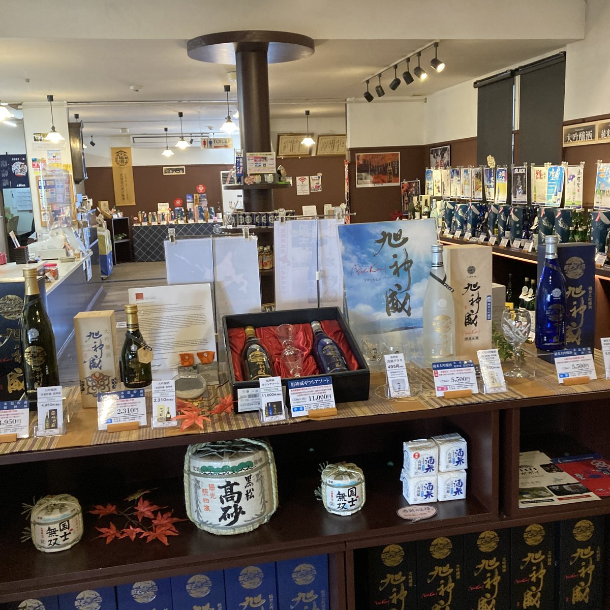 test ツイッターメディア - 酒蔵探訪 242蔵目 旭川の高砂酒造さん。メインは国士無双ですね。 旭川駅からてくてく歩いて15分ほど。広々とした街ですね。。直売所が充実しています! https://t.co/SLTjEfXYjI