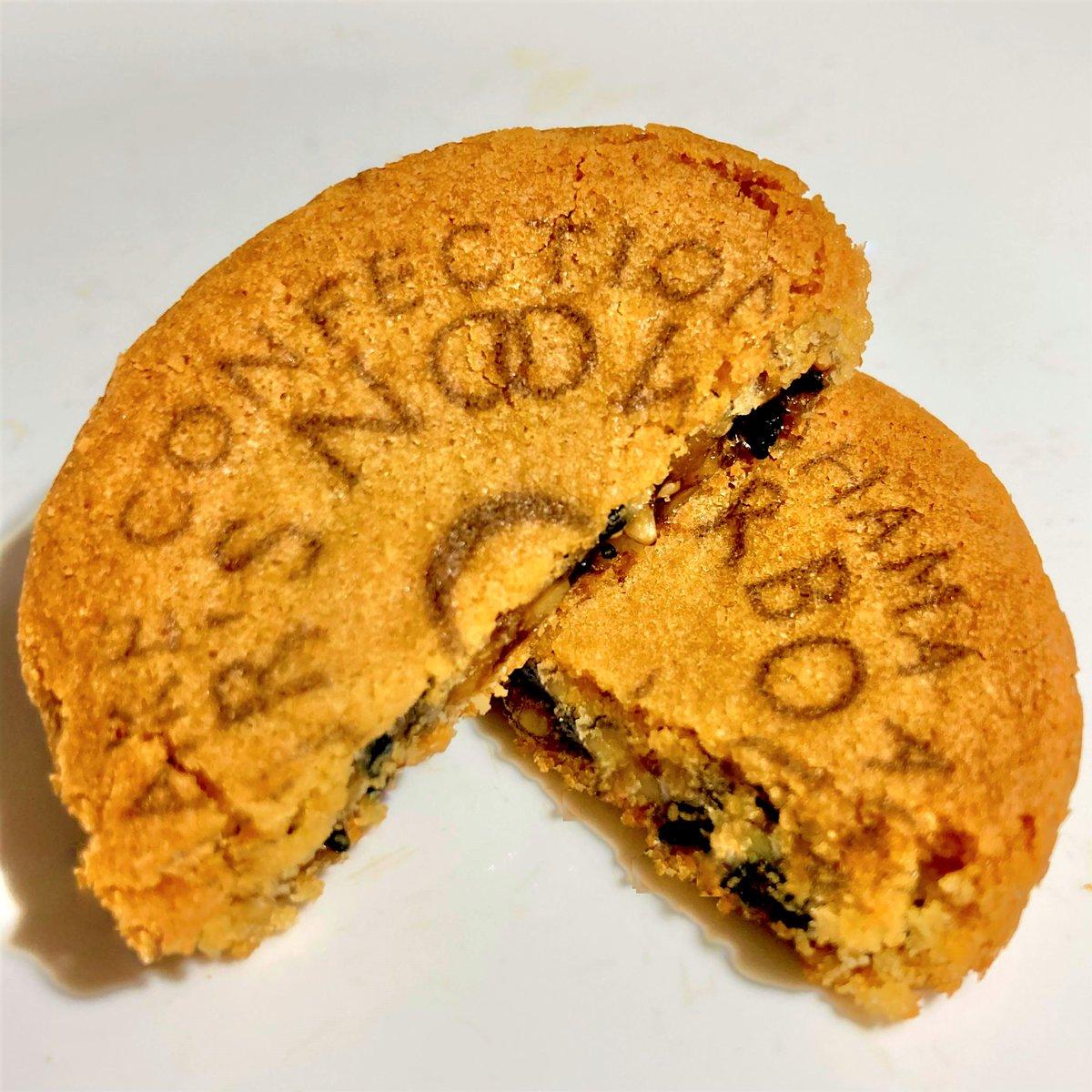 test ツイッターメディア - 大桟橋通り ありあけ本館のハーバーズムーンガレットです。 私の最も好きなお菓子の一つです。 Instagramに投稿しました。 ↓ @ki_ku_pyonのInstagram投稿をチェック https://t.co/gGp2eot8mT   #ありあけ本館  #ハーバー  #ハーバーズムーンガレット https://t.co/gMdoQQOO5s https://t.co/Amu7KiXKMz
