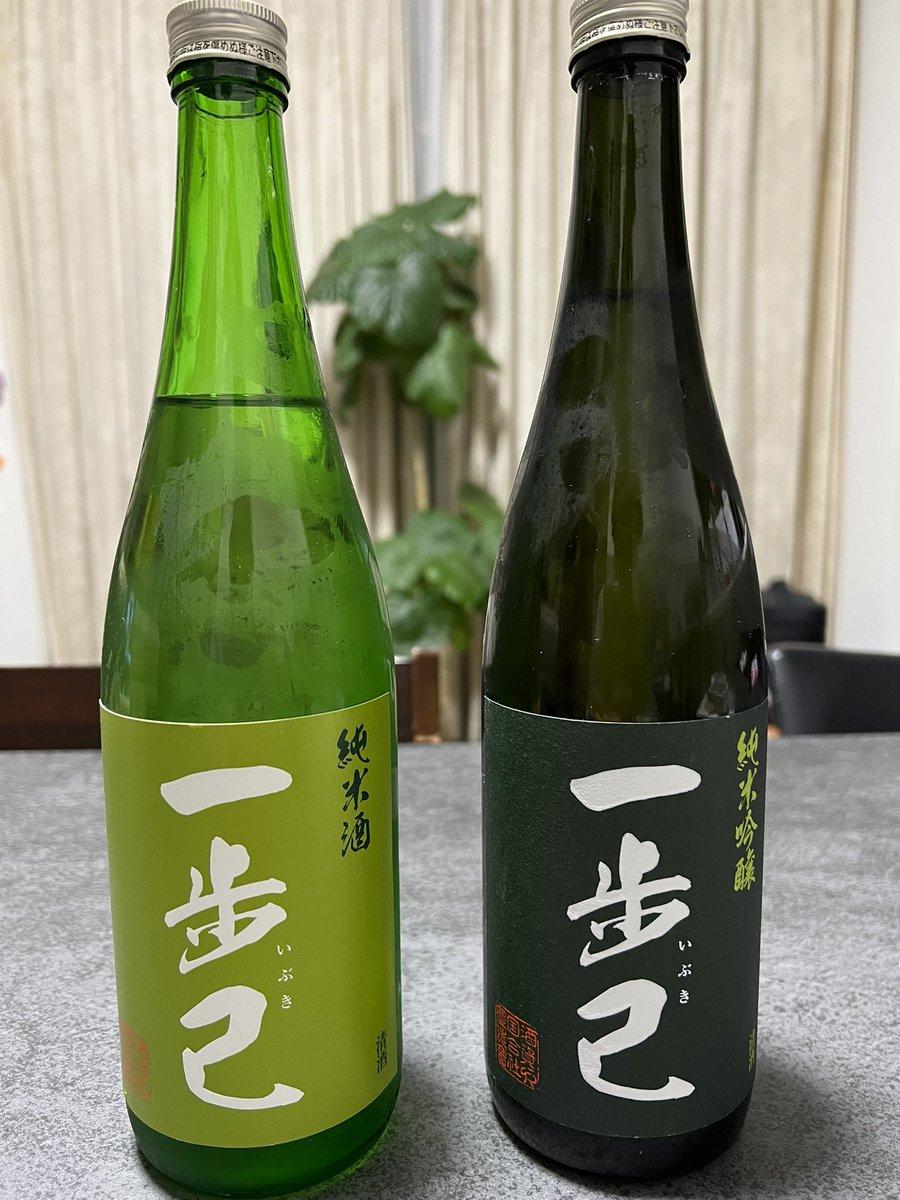 test ツイッターメディア - 現地の人に飲めと勧められておくってもらった 一歩己いぶき 純米酒のほうが好みだ(左) https://t.co/UR4UvAK6Po