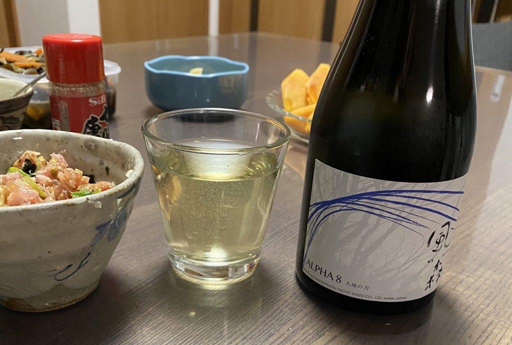 test ツイッターメディア - 風の森 alpha8 大地の力。 玄米で作った日本酒。 グラスに注ぐと色はシャンパンゴールド。 味はいつもの風の森と同じシュワシュワなんだけど、玄米だからなのかどことなく香ばしく感じるくらいの味がするw こんな雑味を楽しむのも良き! 大吟醸とは違う楽しみ方w  アテはネギトロで!  #日本酒 https://t.co/ojTukI4JKL