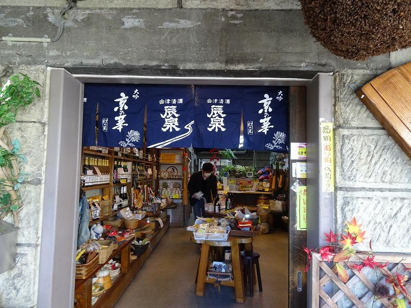 test ツイッターメディア - おはようございます。本日は【辰泉酒造試飲販売会】でです!店内では日本酒、入り口では「ご奉仕商品」がお財布に優しい価格で販売!ご来店宜しくお願い致します。('◇')ゞ https://t.co/A2RYvFVfYt