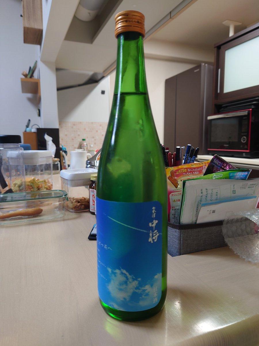 test ツイッターメディア - 福島の鶴乃江酒造さんの会津中将…ラベルに惚れてジャケ買い。  しんみりするひとこと。 https://t.co/UhiSNy8wcI