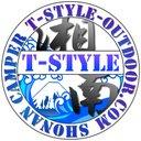 T-STYLE|湘南キャンパー