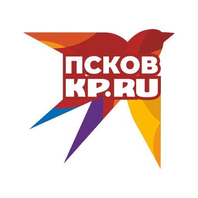 Комсомольская правда (@KP_PSKOV)