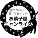 お菓子屋ニャンライズ