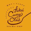 FUKUI CURRY CLUB