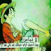 @GamalAsil