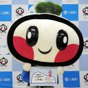大槌町観光PR公式アカウント!!@映画「岬のマヨイガ」全国公開中→大槌が舞台のモデルの1つ!!