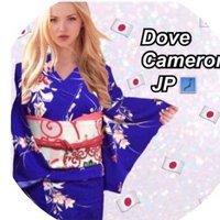 @DoveJapan